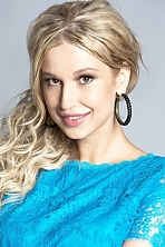 Ukrainian girl Anastasia,29 years old with green eyes and blonde hair.