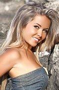 Ukrainian girl Ekaterina,22 years old with hazel eyes and blonde hair.