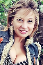 Ukrainian girl Ekaterina,24 years old with blue eyes and blonde hair.