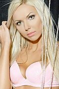 Ukrainian girl Elena,29 years old with blue eyes and blonde hair.