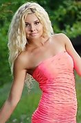 Ukrainian girl Ekaterina,24 years old with brown eyes and blonde hair.