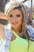 Ukrainian girl Svetlana,25 years old with grey eyes and blonde hair.