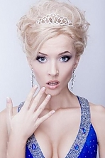 Ukrainian girl Anna,24 years old with green eyes and blonde hair.