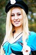 Ukrainian girl Anastasia,25 years old with green eyes and blonde hair.