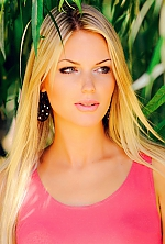 Ukrainian girl Tanya,23 years old with green eyes and blonde hair.