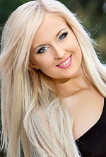 Ukrainian girl Yulia,22 years old with blue eyes and blonde hair.