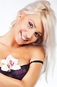 Ukrainian girl Catherine,27 years old with hazel eyes and blonde hair.
