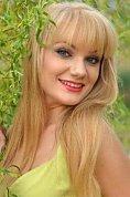 Ukrainian girl Katya,23 years old with blue eyes and blonde hair.