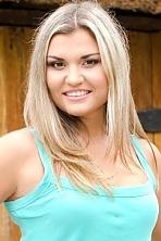 Ukrainian girl Ekaterina,23 years old with hazel eyes and blonde hair.