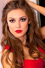 Ukrainian girl Maria,28 years old with hazel eyes and light brown hair.