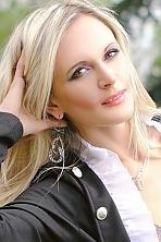 Ukrainian girl Irina,35 years old with hazel eyes and light brown hair.