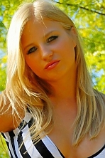 Ukrainian girl Helena,26 years old with green eyes and blonde hair.