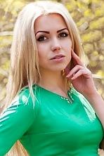 Ukrainian girl Tatiana,20 years old with green eyes and blonde hair.