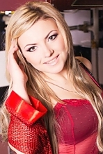 Ukrainian girl Tatiana,24 years old with green eyes and blonde hair.
