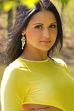 Ukrainian girl Juliya,22 years old with brown eyes and black hair.