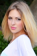 Ukrainian girl Victoriya,19 years old with hazel eyes and blonde hair.