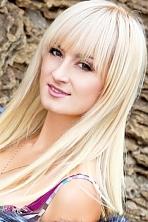 Ukrainian girl Irina,26 years old with brown eyes and blonde hair.