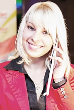 Ukrainian girl Yulia,25 years old with brown eyes and blonde hair.