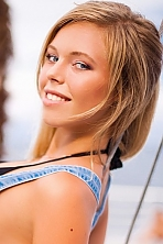 Ukrainian girl Inna,22 years old with grey eyes and blonde hair.