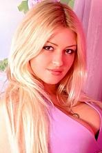 Ukrainian girl Anastasia,31 years old with hazel eyes and blonde hair.