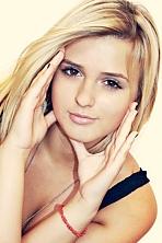 Ukrainian girl Tatyana,20 years old with brown eyes and blonde hair.