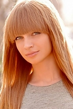 Ukrainian girl Olga,29 years old with blue eyes and blonde hair.