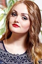Ukrainian girl Anastasia,18 years old with green eyes and light brown hair.