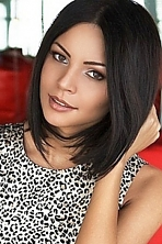 Ukrainian girl Veronika,22 years old with hazel eyes and black hair.