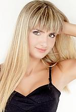 Ukrainian girl Natasha,23 years old with brown eyes and blonde hair.