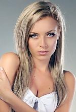 Ukrainian girl Christina,21 years old with grey eyes and light brown hair.