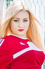 Ukrainian girl Irina,21 years old with green eyes and blonde hair.