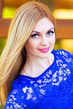 Ukrainian girl Tatiana,27 years old with blue eyes and blonde hair.