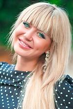 Ukrainian girl Anstasiya,30 years old with blue eyes and blonde hair.
