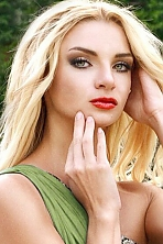 Ukrainian girl Ekaterina,27 years old with green eyes and blonde hair.