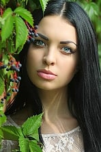 Ukrainian girl Natalia,20 years old with green eyes and black hair.