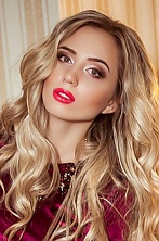 Ukrainian girl Sofia,22 years old with green eyes and blonde hair.
