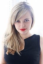 Ukrainian girl Jaroslava,27 years old with green eyes and blonde hair.