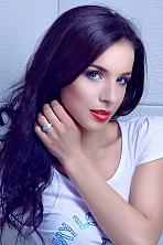 Ukrainian girl Ekaterina,25 years old with blue eyes and dark brown hair.