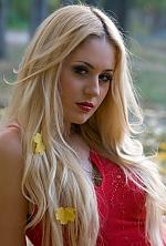 Ukrainian girl Vitalia,28 years old with blue eyes and blonde hair.