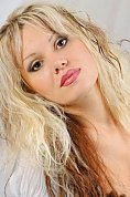 Ilona dating profile, photo, chat, video