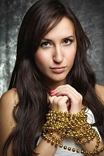 Ukrainian girl Eketerina,26 years old with brown eyes and dark brown hair.