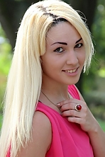Ukrainian girl Angelina,22 years old with green eyes and blonde hair.