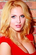 Ukrainian girl Valeriya,20 years old with blue eyes and blonde hair.