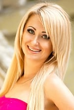 Ukrainian girl Natalia,42 years old with blue eyes and blonde hair.