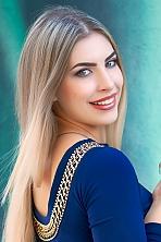 Ukrainian girl Inga,24 years old with green eyes and blonde hair.
