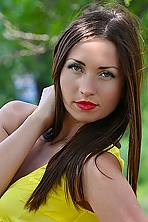Kristina dating profile, photo, chat, video