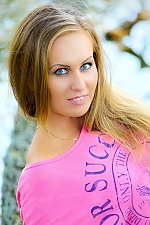 Alena dating profile, photo, chat, video