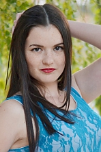 Yuliya dating profile, photo, chat, video