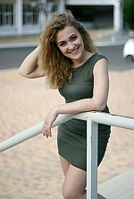 Natali dating profile, photo, chat, video