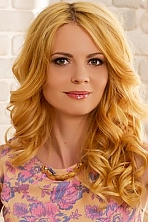 Ukrainian girl Julia,28 years old with green eyes and blonde hair.